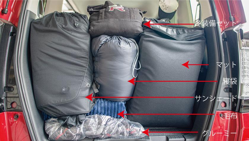 車中泊の寝具