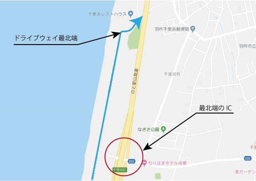 千里浜なぎさドライブウェイ終点とIC