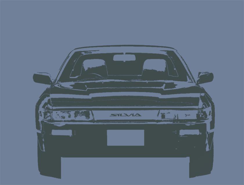 シルビア(13)の中古車