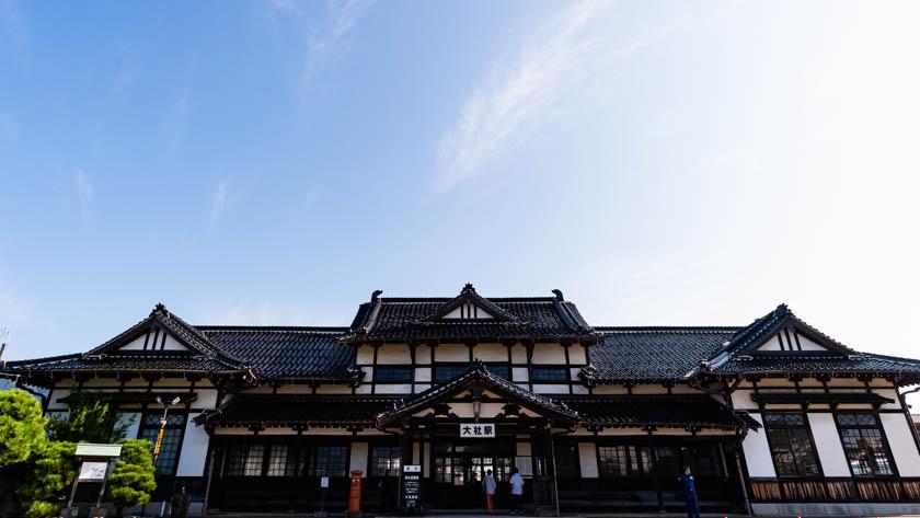 島根観光のまとめ