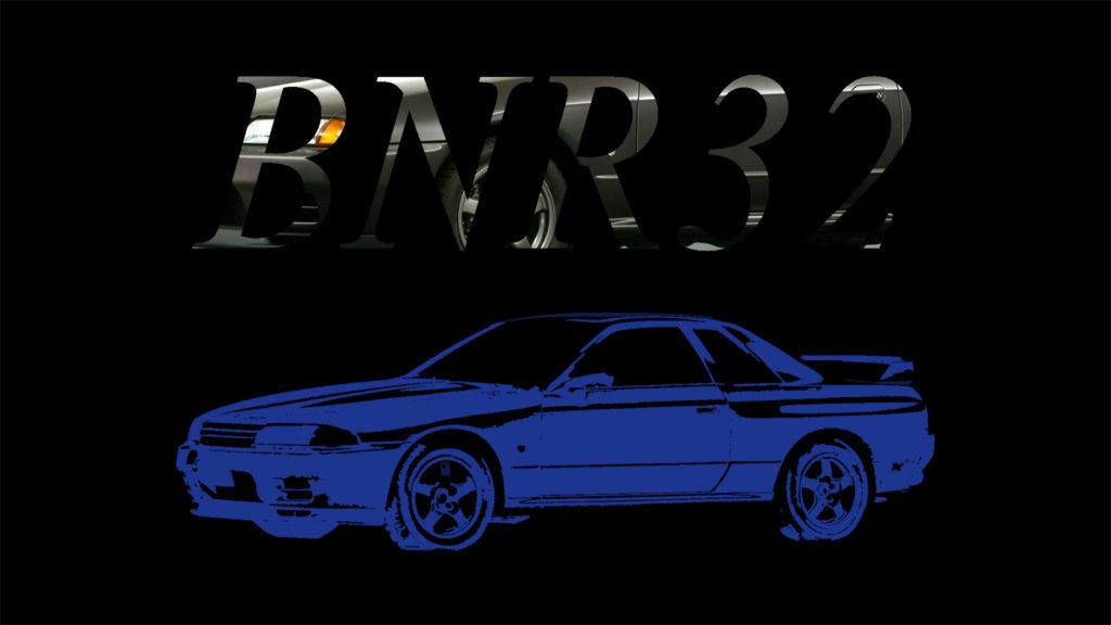 BNR32の中古車